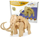Mammoth - Sound Control Roaring and Moving Large 3D Puzzle Woodcraft Kit