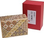 4 Sun 4 Steps Japanese Puzzle Box