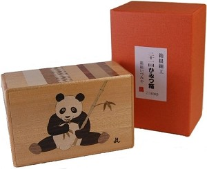 5 Sun 21 Steps Panda - Japanese Puzzle Box