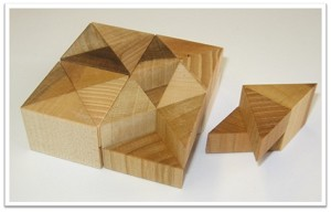 Cuboid 1 - Wooden Brain Teaser Puzzle
